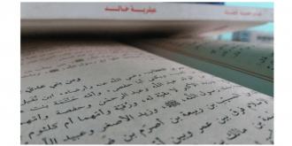 Transliteration in the ESL Classroom