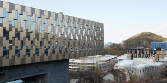 Where I Teach: South Korea