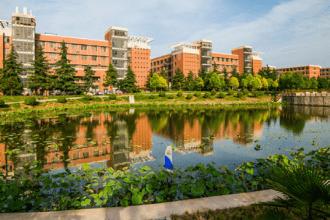 Where I Teach - Henan Polytechnic University
